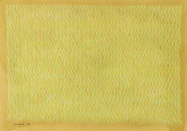 Piero Dorazio, 'Reticolo', 1962, Martini Studio d'Arte