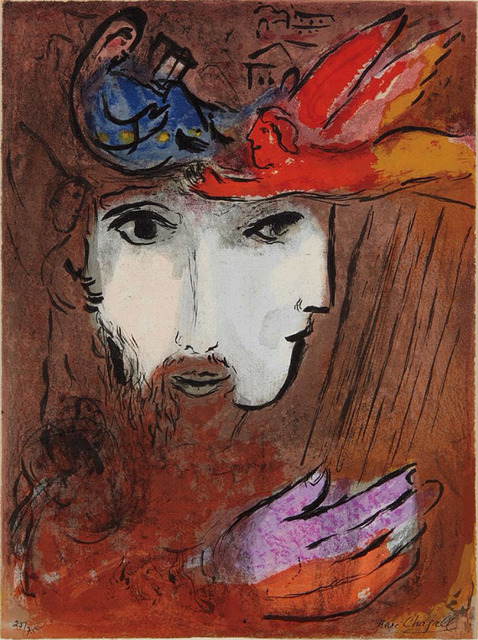 , 'David et Bethseba (Deluxe),' 1956, Galerie Raphael