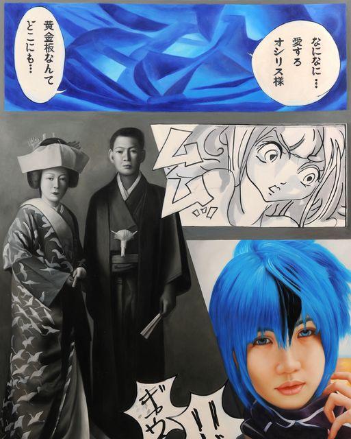 Jimmy Yoshimura, 'DEEP BLUE', Gallery 32