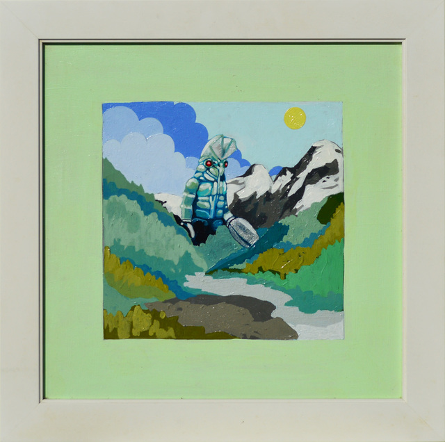 Khairullah Rahim, 'The Gardener - Japan Residency', 2013, 33 Auction