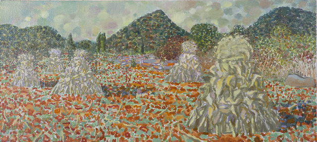 Mao Xuhui 毛旭辉, 'Sketch in Guishan, Valley of Buds in Autumn (To Nelson Mandela)', 2013, Tang Contemporary Art