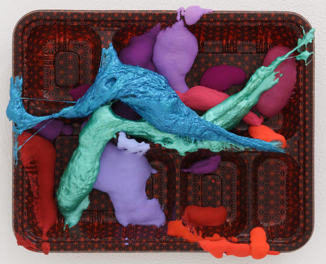 , 'A-Ho,' 2016, Mizuma Art Gallery