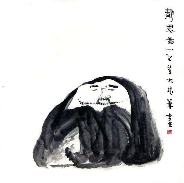 , 'Wiseman  静思者,' 2012, Ode to Art