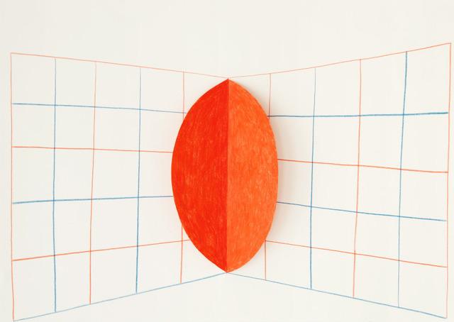 , 'ESPACIO,' 2013, maserre +R