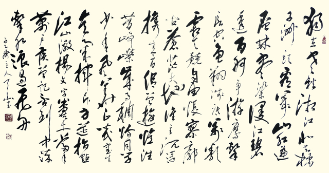 Zhang Yanyun, 'Changsha —to the tune of Chin Yuan Chun 沁园春·长沙 ', 2015, Drawing, Collage or other Work on Paper, Ink on paper, Tian Bai Calligraphy and Painting (天白書畫)