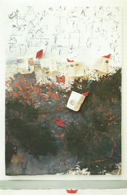 , 'Der Westliche See,' 1988, Vilma Gold