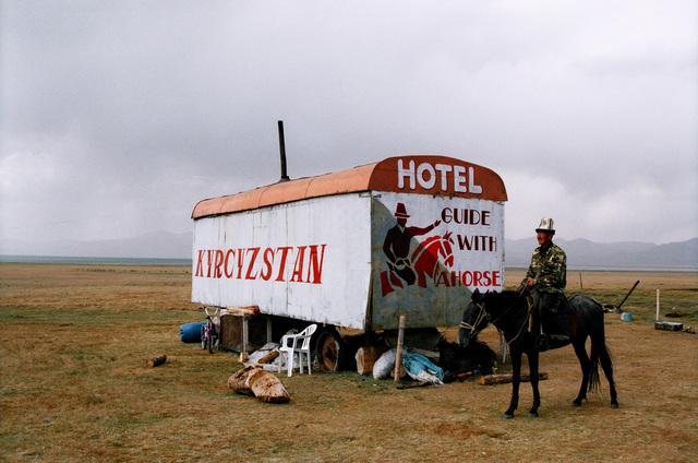 Gulnara Kasmalieva & Muratbek Djumaliev, 'Hotel', 2006, Winkleman Gallery