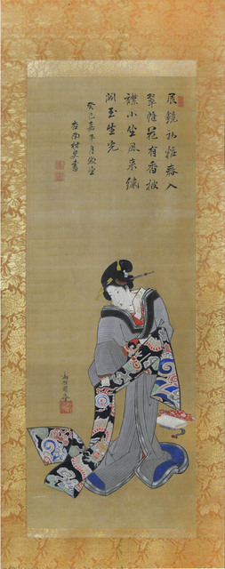, 'Bijin Dressing Up for the New Year,' 1821, Ronin Gallery