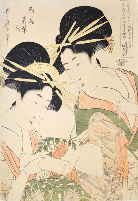 , 'Courtesan Hisui from Ogiya,' 1798, Ronin Gallery