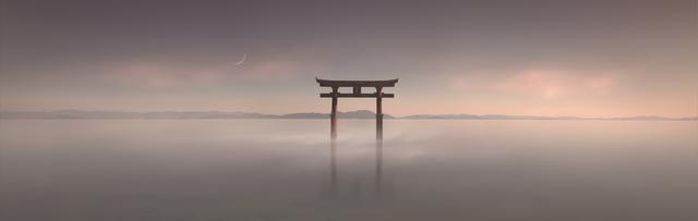 , '山紫水明 ・月 / The scenic Beauty-Moon,' 2018, ARTE GLOBALE