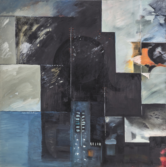 , 'Space Transformations,' 1987, Hafez Gallery