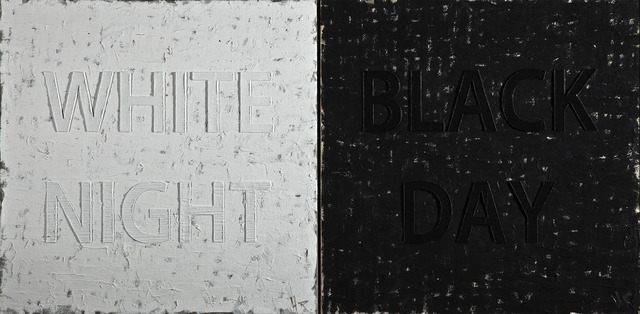, 'White Night / Black Night,' 2013, 10 Chancery Lane Gallery