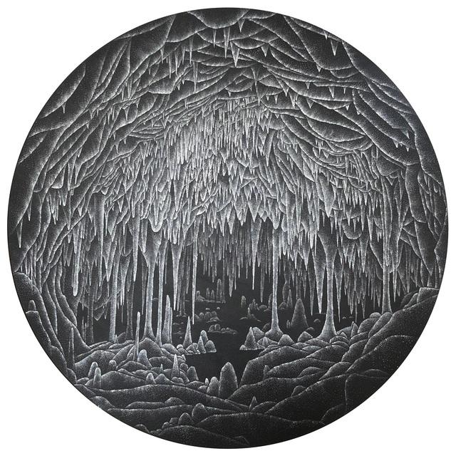 Özge Kahraman, 'Underground Series: The Poem of The Underground', 2019, Ekavart Gallery