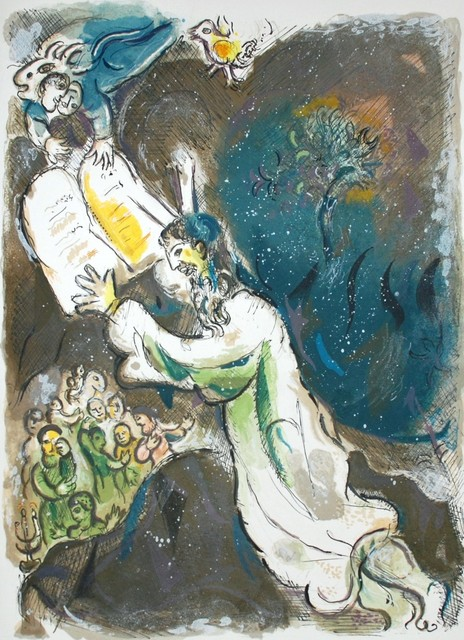 Marc Chagall, 'Two Tablets of the Testimony', 1966, Georgetown Frame Shoppe