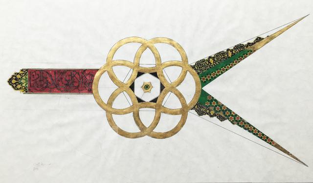 , 'Zulfiqar,' 2015, Hafez Gallery