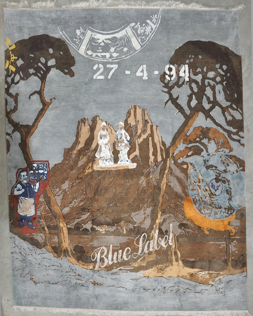 , 'Blue Label,' 2011, Southern Guild