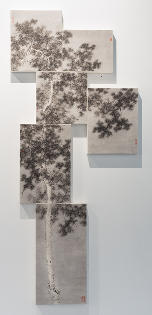 , 'Gentleman 有斐君子 ,' 2017, Asia Art Center