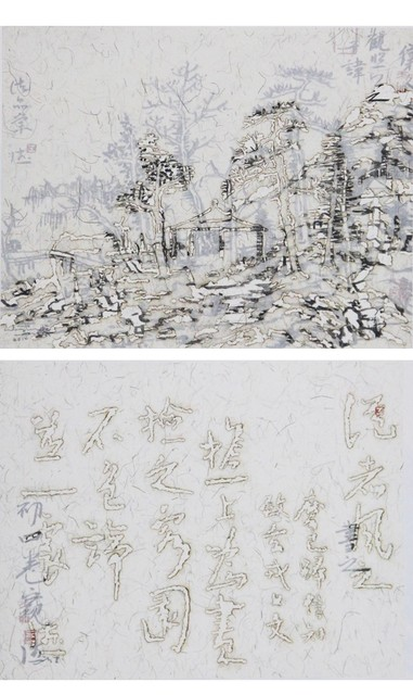 , 'Hou Shan JNF 05,06,' , Ode to Art