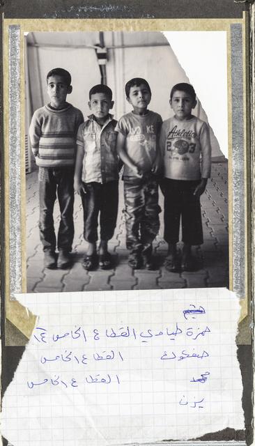 , 'Hamza,' 2014-2015, Hafez Gallery