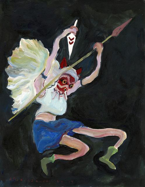 , 'San,' 2017, Spoke Art