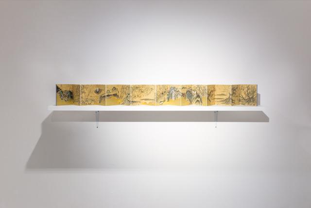 , 'The Different World  I  异境,' 2017, Arario Gallery