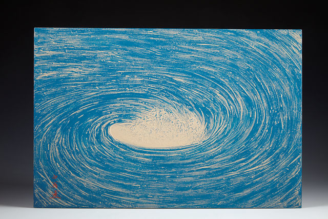 , 'Great Naruto Whirlpool,' 1971, Kagedo Japanese Art