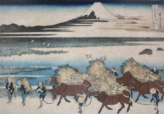 , 'New Rice Field at Ono in Suruga Province,' ca. 1830, Ronin Gallery