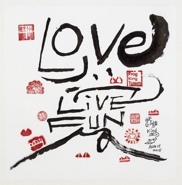 , 'Love Live Fun,' 2015, 10 Chancery Lane Gallery