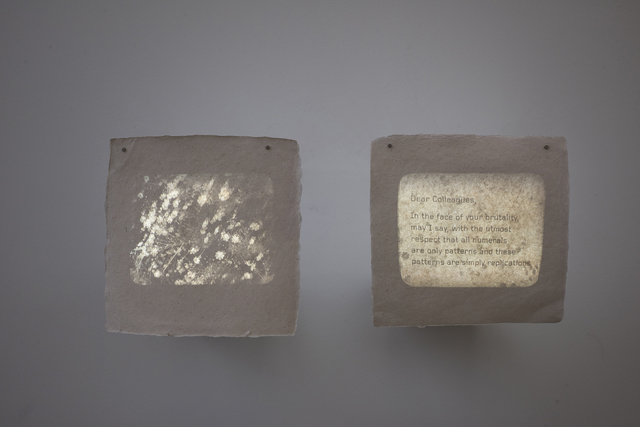 , 'Letter 2,' 2017, Marian Goodman Gallery