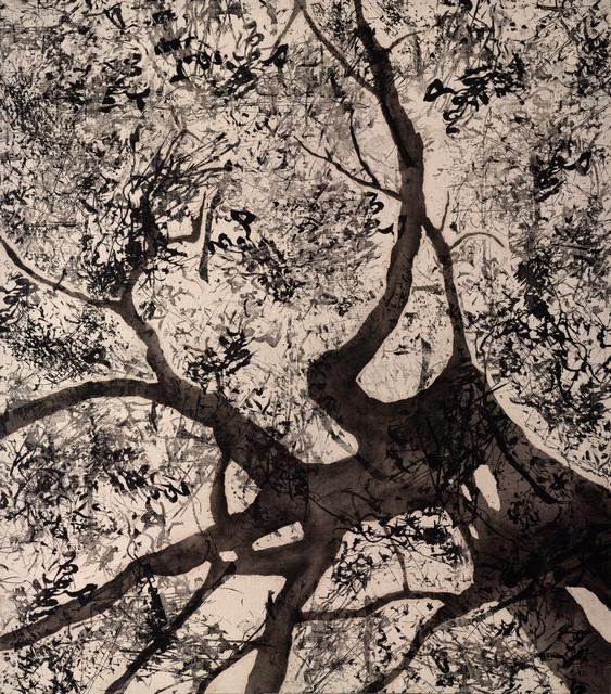 SHIH YUN YEO, 'freedom', 2015, INSTINC