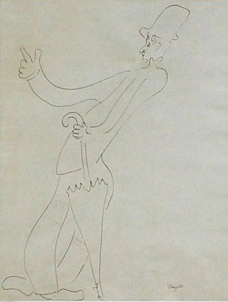 Marc Chagall, 'L'homme au Parapluie', 1925, Drawing, Collage or other Work on Paper, Ink on paper, Nicholas Gallery