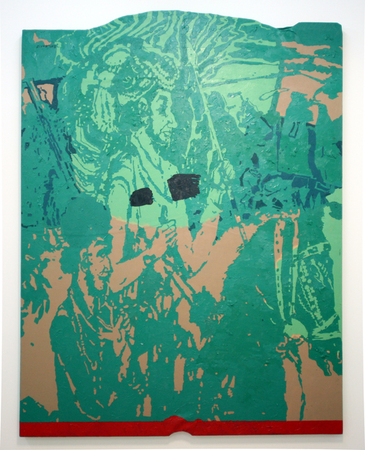 Firoz Mahmud, 'Majestic cut (green)', 2008, Ota Fine Arts