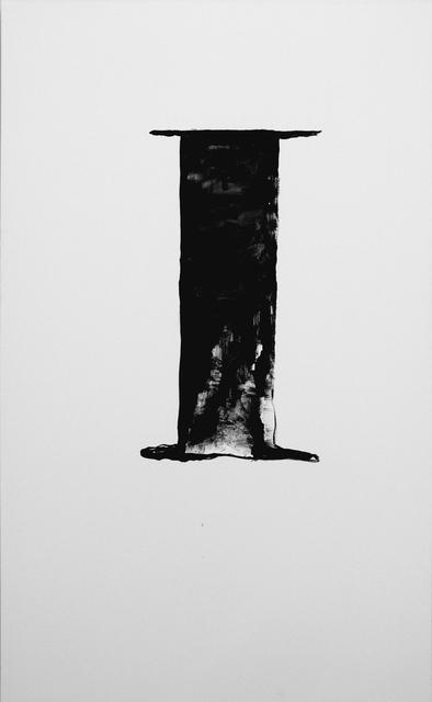 , 'Self Portrait (Freehand 4),' 2008, carlier | gebauer