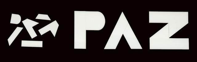 , 'PAZ - Quebra-cabeça | branco,' 2010, TramasGaleria de Arte