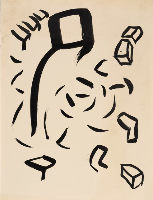 , ''Untitled No. 6',' 1970-1985, The Schoolhouse Gallery