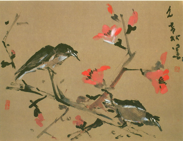 , 'Flowers and Birds,' 1983, Element Art Space