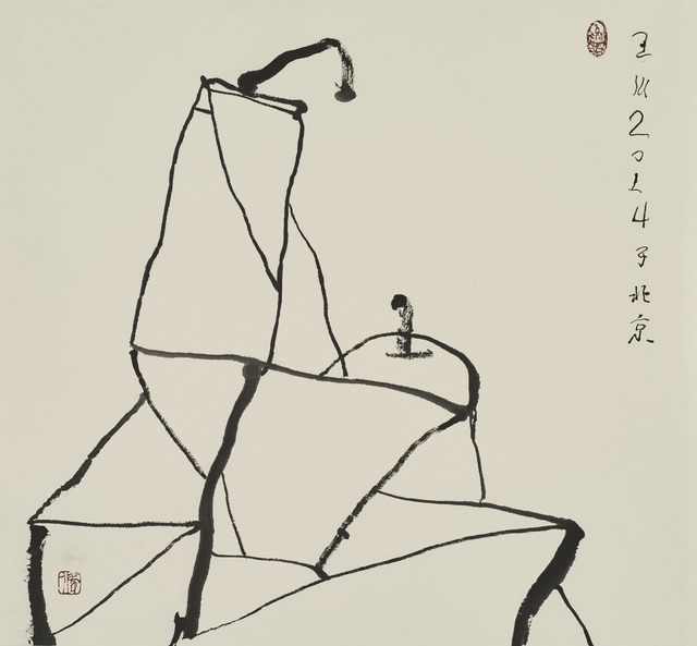 , '青城山之八 Qingcheng Mountain No.8,' 2014, PIFO Gallery