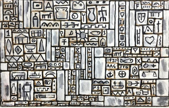 , 'Grafismo Infinito,' 1937, Gary Nader