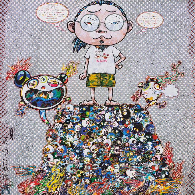 Takashi Murakami, 'A Space for Philosophy', 2013, Print, Offset print with silver, STPI