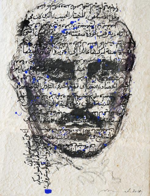 , 'Gibran and Me,' 2018, Janet Rady Fine Art