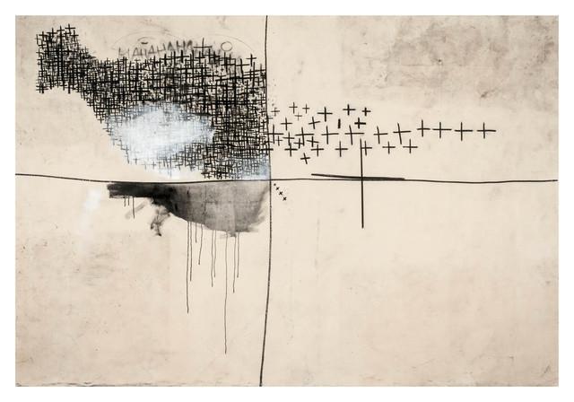 , 'Espaço 01,' 2014, Anita Schwartz Galeria de Arte