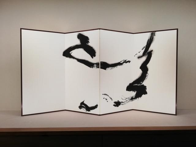 , 'Kumo Mushin (The cloud is egoless),' ca. 1967, Shibunkaku