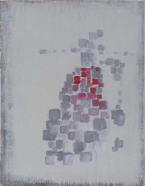 , 'Emperor,' 2017, Aye Gallery