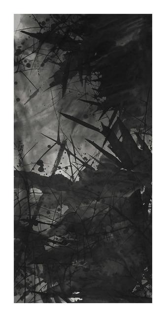 , 'Dreamscape 1 幽境一,' 2015, Alisan Fine Arts