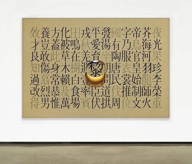 , 'Recurrence SH2013004,' 2013, Gallery Hyundai
