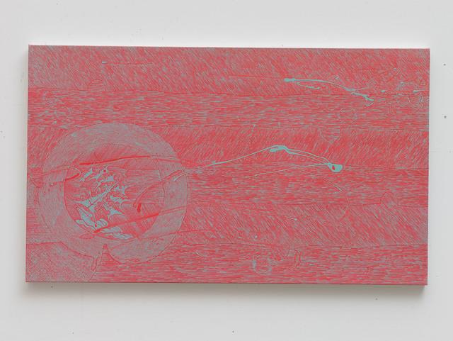 , 'Untitled NEG (NEG 15 009),' 2015, Anne Mosseri-Marlio Galerie