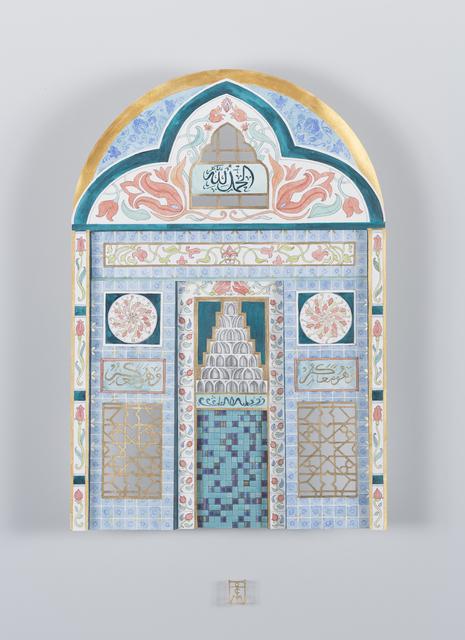 , 'Flower Mosque,' 2019, Beatriz Esguerra Art