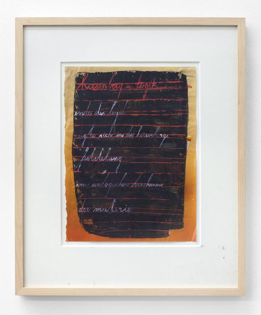 , 'Heisenberg u. Logik, m. 8,' 1971-1977, Galerie Martin Janda
