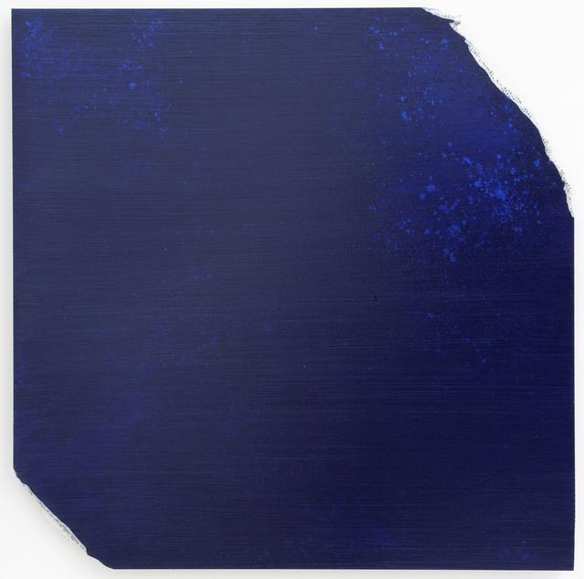 , 'No,' 2013, Kohn Gallery