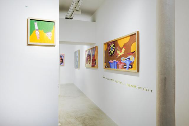 """, 'Exhibition view of """"Au jour d'Hui"""",' 2018, GALERIE GEORGES-PHILIPPE ET NATHALIE VALLOIS"""